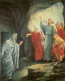 invierea lui Lazar de constantin Bidulescu