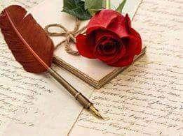 poezia sufletului de valentina petraru