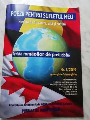 sandu chiva-1