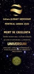 MERIT DE EXCELENTA UNIVERSUM - Copy
